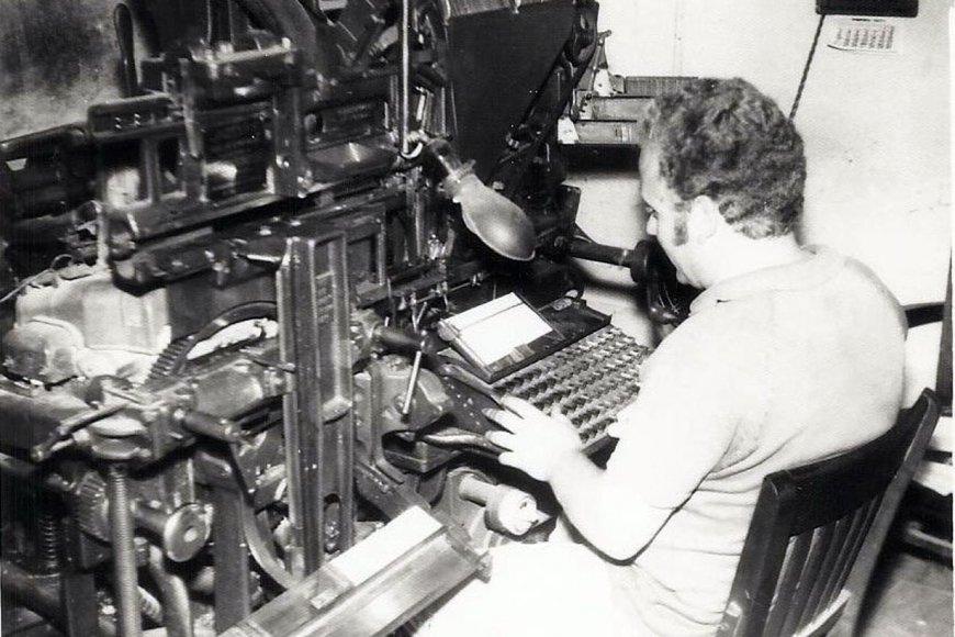 Ramón trabajando en la década de 1960.