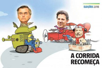Brasil, a la espera de la segunda vuelta