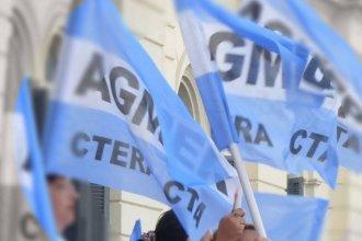 En congreso, Agmer decidió rechazar la última propuesta del gobierno