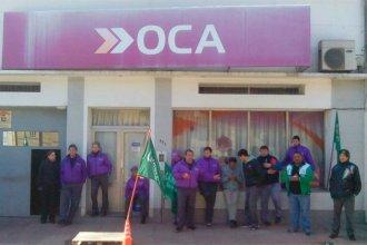 Pese al quiebre de OCA, trabajadores aclaran que hay continuidad laboral y la atención es normal