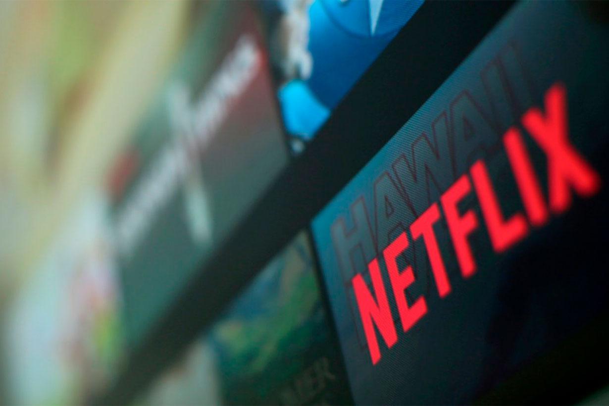 Netflix, una de las plataformas digitales