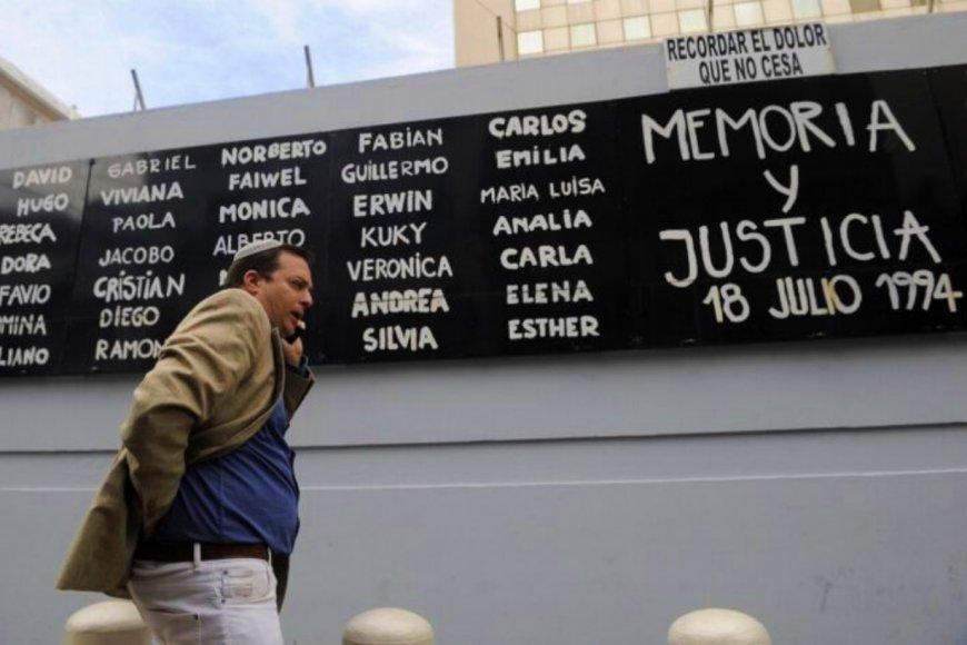 Ayer se cumplieron 27 años del atentado.