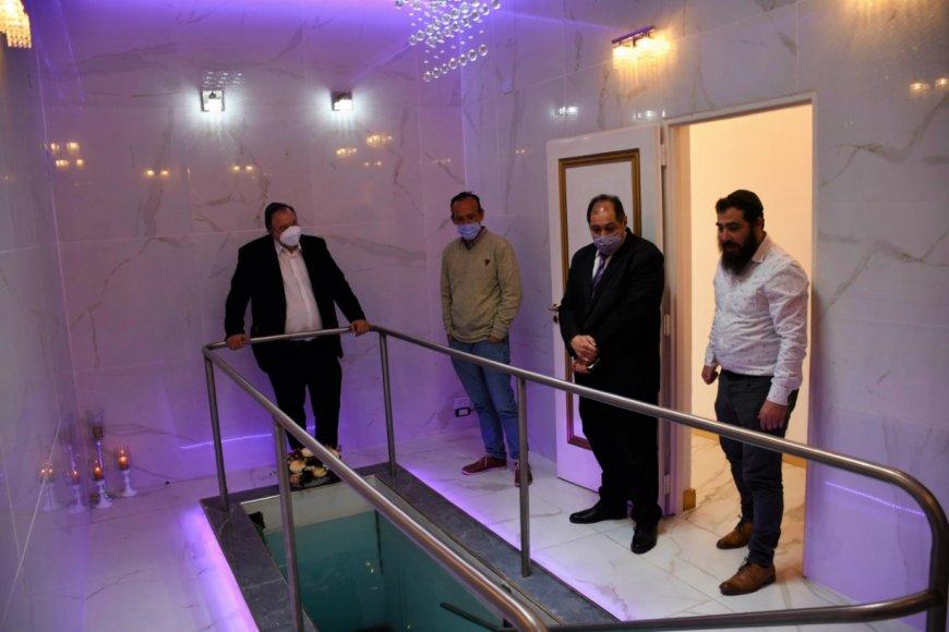 El baño de purificación, en Concordia.