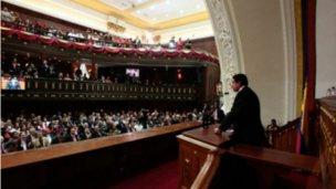 Nicolás Maduro juró como presidente ante la Asamblea Nacional
