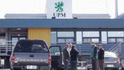 UPM paró y Gualeguaychú se puso en alerta