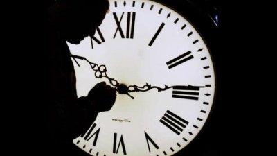Dedicación horaria sobreexigente