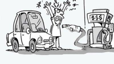 ¿Otro aumento en combustibles?