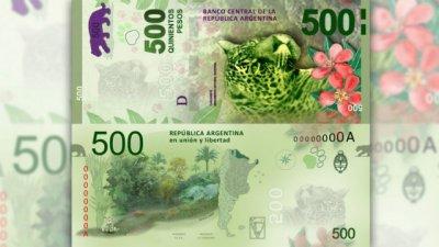 Entra en circulación el nuevo billete de 500