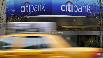 El Citibank colocará los bonos de Entre Ríos, por USD 250 millones