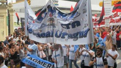 Agmer Uruguay: convocatoria a asamblea y movilizacion