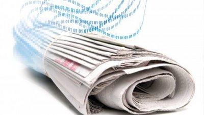 Otro diario que cierra: el futuro de los Medios