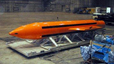EEUU lanzó en Afganistán