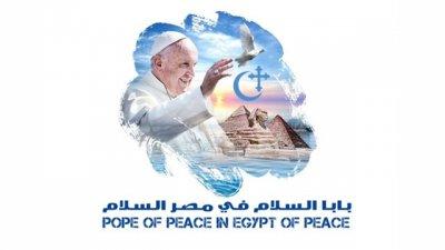 Francisco en Egipto: A Dios le agrada el