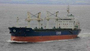 Arribará un buque ultramarino para carga de arroz en bolsa