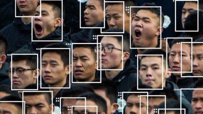 Algoritmos y 600 millones de cámaras para calificar a los ciudadanos