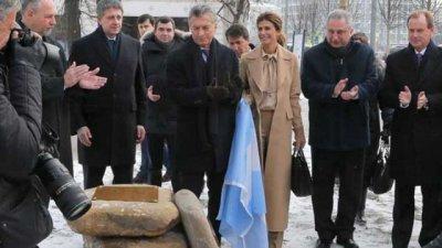 Bordet participó de la inauguración de la Plaza Argentina en Moscú
